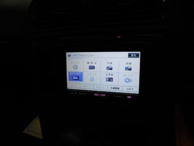 インスクリプション 赤革 サンR HDD 2006モデル(11枚目)