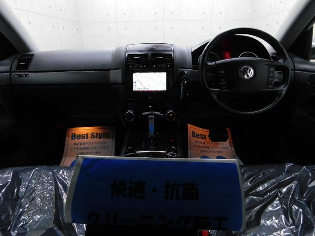 V6 4WD HDD DTV Bカメ ETC 07後期モデル(3枚目)