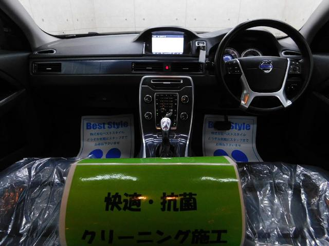 オーシャンレースEDセーフティP30台限定車 2013モデル(3枚目)