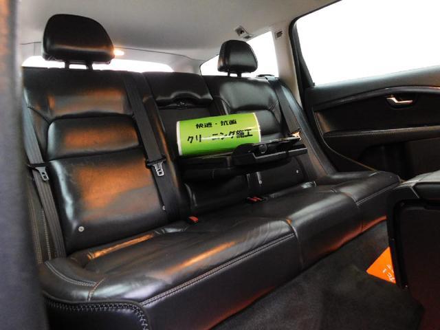 オーシャンレースEDセーフティP30台限定車 2013モデル(5枚目)