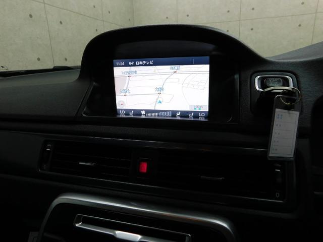 オーシャンレースEDセーフティP30台限定車 2013モデル(7枚目)