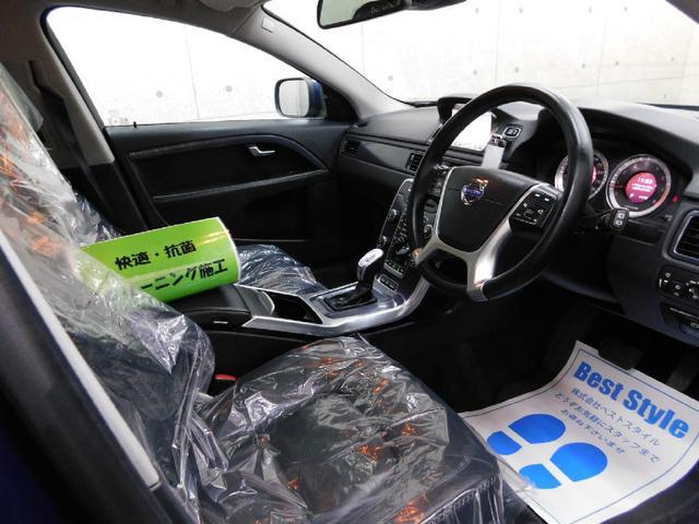 オーシャンレースEDセーフティP30台限定車 2013モデル(9枚目)