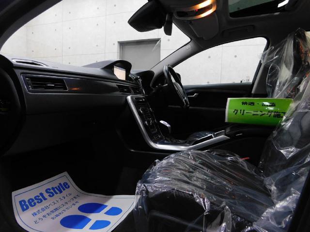 オーシャンレースEDセーフティP30台限定車 2013モデル(10枚目)