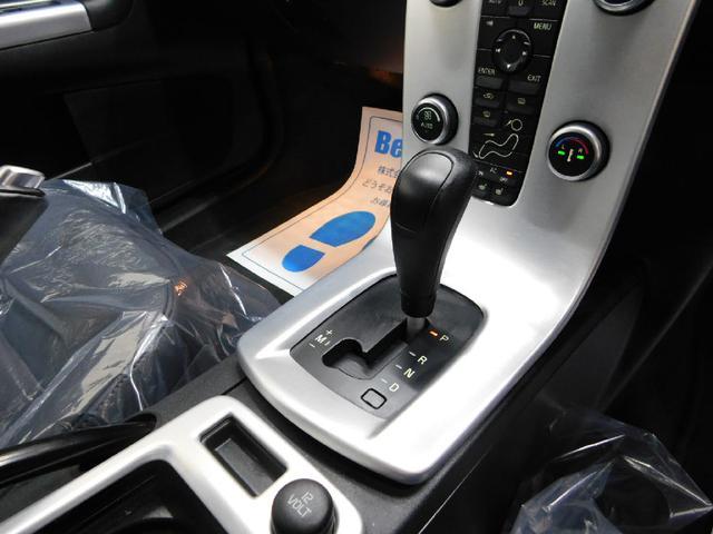2.0eアクティブ 黒革 純HDD USB AUX Bカメラ ETC キセノン 整備記録簿 2011後期モデル(14枚目)