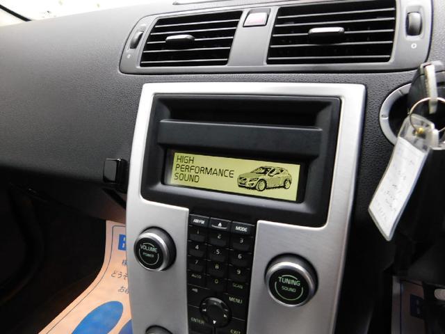 2.0eアクティブ 黒革 純HDD USB AUX Bカメラ ETC キセノン 整備記録簿 2011後期モデル(15枚目)