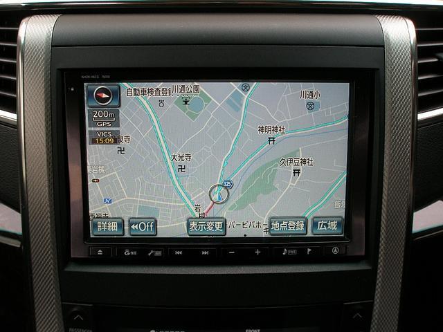 ZR両側電動 後席モニター パワーバック グラスコーティング(20枚目)