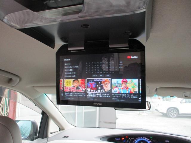 スマートフォンでテザリング操作を行っていただくだけで、車内でYouTubeをご視聴いただけます♪