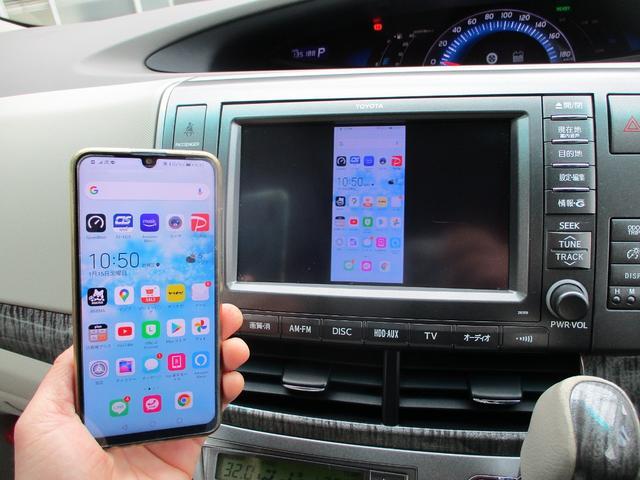 スマートフォンのミラーリングにも対応しております♪スマホの画像&音声をそのまま純正ナビに映し出せます!