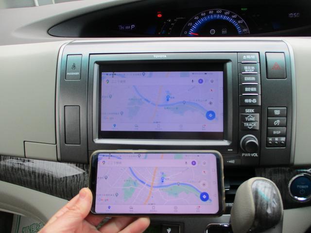 純正ナビはもちろん、常に最新地図データであるスマートフォンの地図アプリを使用することだってOK♪(もちろん、音声は車内スピーカーから聞こえます♪)