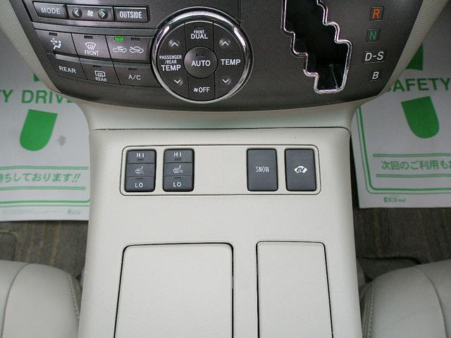 運転席&助手席のシートヒーターは、こちらのボタンで操作を致します。また、EVモードに設定をすれば、電気の力だけで走行が可能です☆