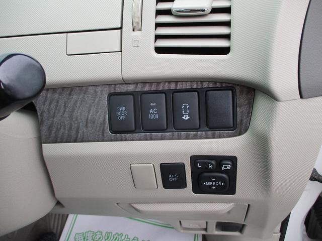 自動駐車機能ボタン、その他100V電源ボタンです。自動駐車機能は、車庫入れをアシストしてくれる凄い機能です♪