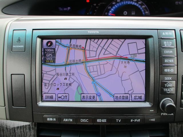 フルセグ地デジ内蔵、純正HDDナビです♪もちろん、DVDビデオ再生、Bluetooth接続も可能です!