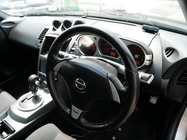 整備を進めると修理に時間のかかるお車もあります。 気に入ってご購入されたお車を安心してお乗り頂けるようにしっかりと整備をさせていただきます。