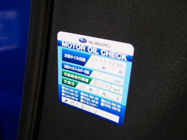 20K 1年保証付 5速MT EJ20ターボ タイベル済 純正エアロ STiゲノムマフラー ブースト計 電動格納ミラー ETC オートエアコン STiペダル サイドバイザー プライバシーガラス KEYレス(54枚目)