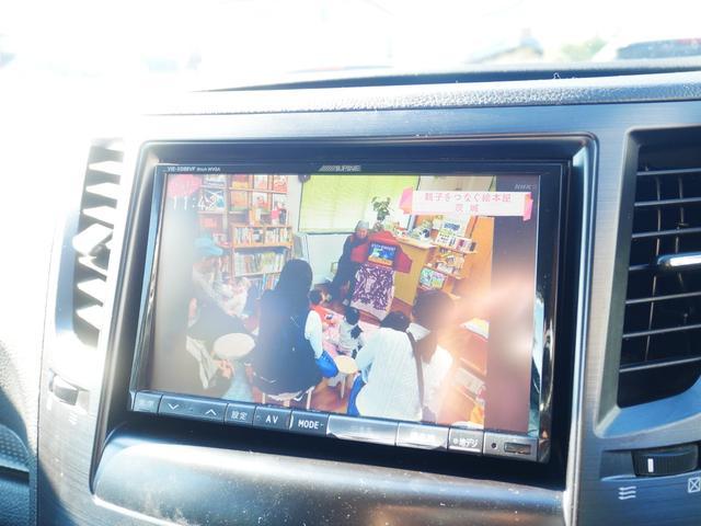 2.0GT DIT 一年保証付 純正エアロ スマートキー 8インチHDDナビ バックカメラ 地デジ ハーフレザーパワーシート クルコン プッシュスタート SIーDRIVE パドルシフト 電動格納ウィンカーミラー(68枚目)