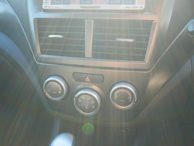 S-GT スポーツパッケージ 1年保証付 STiリップスポイラー プッシュスタート スマートキー クルーズコントロール 電動格納ウィンカーミラー MTモード付AT HIDライト フォグ 純正17インチアルミ サイドバイザー(13枚目)