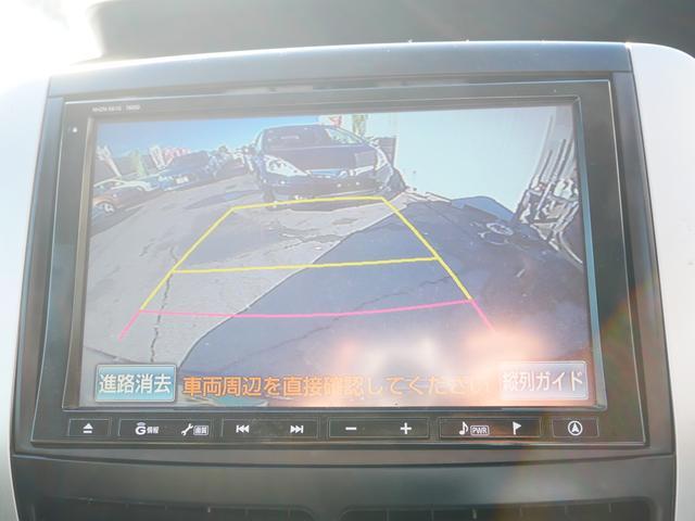 ZS 1年保証付 GS-iエアロ 7人乗 8インチHDDナビ 地デジ BT接続 バックカメラ フリップダウンモニター 革調シートカバー パワスラ プッシュスタート スマートキー パドルシフト アームレスト(13枚目)