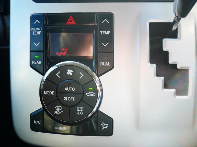 ZS 1年保証付 GS-iエアロ 7人乗 8インチHDDナビ 地デジ BT接続 バックカメラ フリップダウンモニター 革調シートカバー パワスラ プッシュスタート スマートキー パドルシフト アームレスト(14枚目)