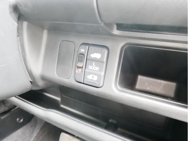W 1年保証付 パワースライドドア moduloエアロ 禁煙車 Bluetoothオーディオスピーカー ポータブルナビ ドライブレコーダー 7速CVTステアリングシフト キーレス(41枚目)