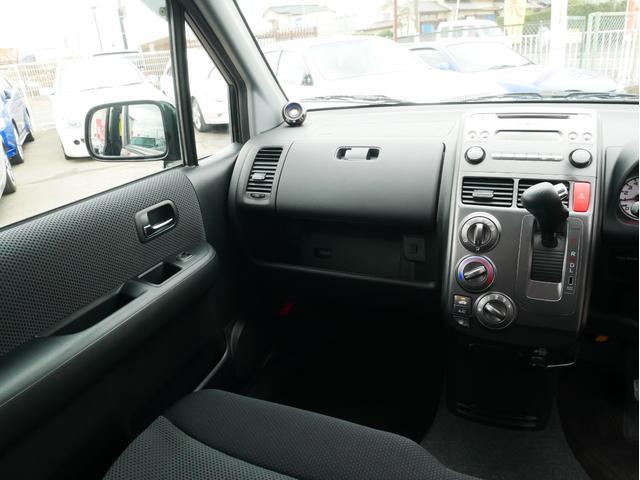 W 1年保証付 パワースライドドア moduloエアロ 禁煙車 Bluetoothオーディオスピーカー ポータブルナビ ドライブレコーダー 7速CVTステアリングシフト キーレス(44枚目)