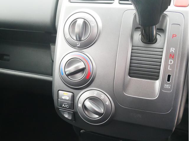 W 1年保証付 パワースライドドア moduloエアロ 禁煙車 Bluetoothオーディオスピーカー ポータブルナビ ドライブレコーダー 7速CVTステアリングシフト キーレス(61枚目)