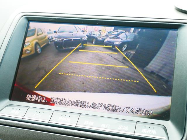 1.8GL 一年保証付 moduloエアロ 社外17インチアルミ HIDライト スマートキー 純正HDDナビ DVDビデオ フルセグ バックカメラ ミュージックサーバー ステアリングオーディオスイッチ ETC(12枚目)