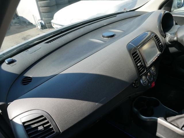 12SR 1年保証付 5速MT 後期型 純正エアロ 15インチアルミ 電動格納ミラー HDDナビ ワンセグ DVDビデオ バックカメラ オートエアコン キセノンライト キーレス プライバシーガラス タワーバー(65枚目)