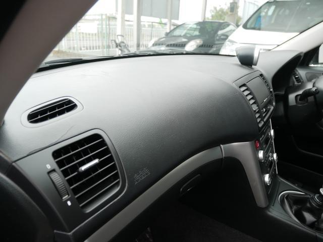 2.0GTスペックB 1年保証付 6速MT 後期型 SI-DRIVE 禁煙車 ブースト計 ステアスイッチ 6連奏CD ETC オートエアコン キーレス 電動格納ウィンカーミラー ローダウン HID フォグ 純正18AW(66枚目)