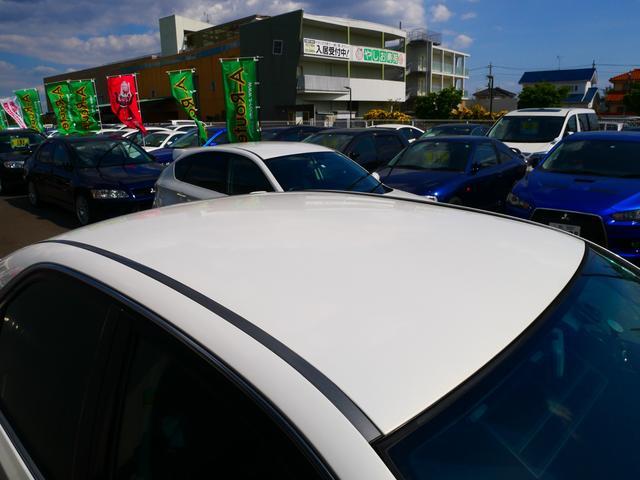 iR-S 後期型 一年保証付 純正17インチアルミ カーテンエアバッグ 禁煙車 HIDライト オートライト 電動コーナーポール 電動格納ミラー ETC オートエアコン ドラレコ キーレス HDDナビ(48枚目)