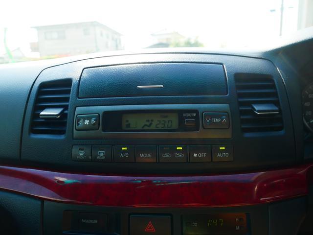 iR-S 後期型 一年保証付 純正17インチアルミ カーテンエアバッグ 禁煙車 HIDライト オートライト 電動コーナーポール 電動格納ミラー ETC オートエアコン ドラレコ キーレス HDDナビ(51枚目)