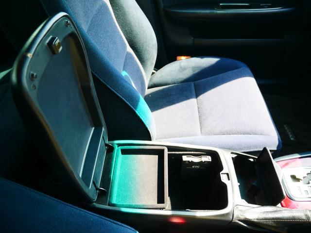 iR-S 後期型 一年保証付 純正17インチアルミ カーテンエアバッグ 禁煙車 HIDライト オートライト 電動コーナーポール 電動格納ミラー ETC オートエアコン ドラレコ キーレス HDDナビ(53枚目)