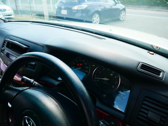 iR-S 後期型 一年保証付 純正17インチアルミ カーテンエアバッグ 禁煙車 HIDライト オートライト 電動コーナーポール 電動格納ミラー ETC オートエアコン ドラレコ キーレス HDDナビ(78枚目)