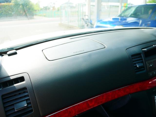 iR-S 後期型 一年保証付 純正17インチアルミ カーテンエアバッグ 禁煙車 HIDライト オートライト 電動コーナーポール 電動格納ミラー ETC オートエアコン ドラレコ キーレス HDDナビ(79枚目)
