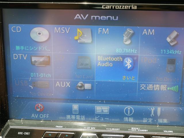 スポーツ セットオプション装着車 一年保証付 HDDナビ 地デジ Bluetooth接続 バックカメラ ドラレコ AAC スマートキー 電動格納ウィンカーミラー RECARO サイドエアバッグ ローダウン(14枚目)