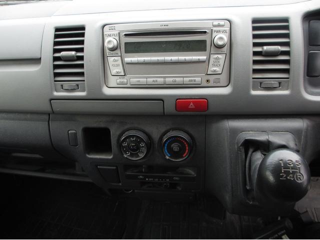 ロングDX キーレス スペアキー F5 ABS AC ETC エアB 取説(13枚目)