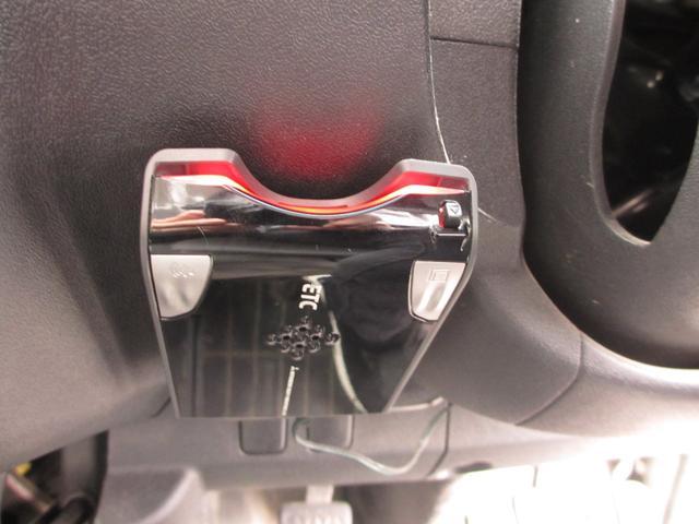 ロングDX キーレス スペアキー F5 ABS AC ETC エアB 取説(19枚目)
