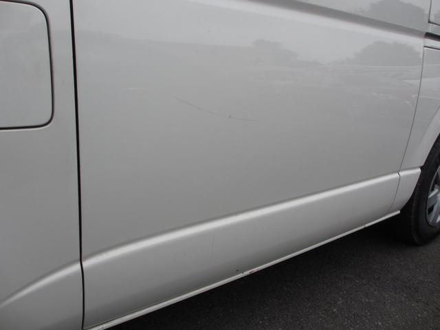 ロングDX キーレス スペアキー F5 ABS AC ETC エアB 取説(23枚目)