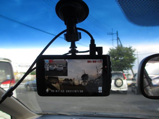ハイブリッド・スマートセレクション PS PW キーレス スマートキー スペアキー ETC Bカメラ 前後ドラレコ メンテノート エアバッグ ABS エアコン スマホスタンド(16枚目)