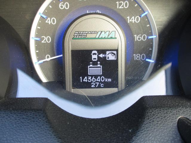 ハイブリッド・スマートセレクション PS PW キーレス スマートキー スペアキー ETC Bカメラ 前後ドラレコ メンテノート エアバッグ ABS エアコン スマホスタンド(20枚目)