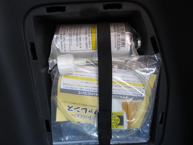 ハイブリッド・スマートセレクション PS PW キーレス スマートキー スペアキー ETC Bカメラ 前後ドラレコ メンテノート エアバッグ ABS エアコン スマホスタンド(24枚目)