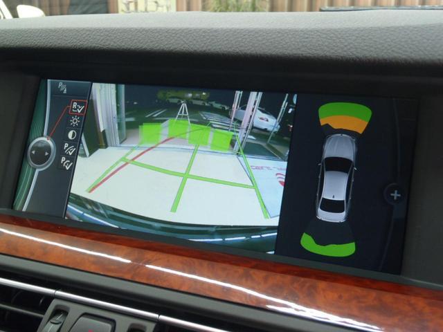 BMWアルピナ アルピナ B5 ビターボ リムジン 右H ニコル正規輸入 1オーナー 禁煙車