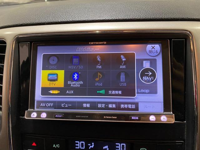 ラレード 正規ディーラー/カロッツェリアフルセグナビ/フロント・サイド・バックカメラ/クルーズコントロール/HIDオートライト/純正18アルミ/ETC/キーレス/Bluetooth接続/電動シート(17枚目)