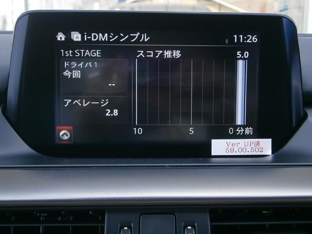 マツダ アテンザワゴン 2.2 XD Lパッケージ 2WD マツコネ BOSE 17