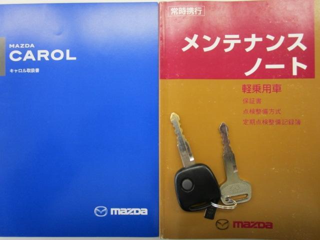 660 GII 純正CD キーレスリモコン ワンオーナー(15枚目)