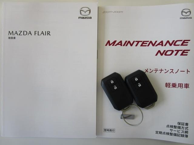 「マツダ」「フレア」「コンパクトカー」「埼玉県」の中古車15