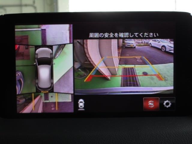 XD エクスクルーシブ モード 4WD 360°モニター 試乗車(10枚目)