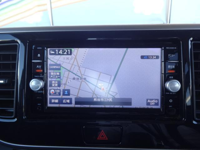日産 デイズルークス ハイウェイスターX 両側電動スライド
