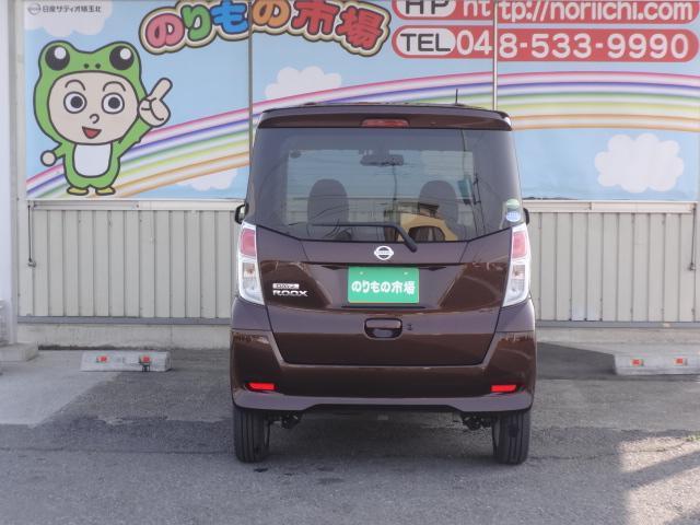 日産 デイズルークス X Vセレクション ★当社試乗車UP★