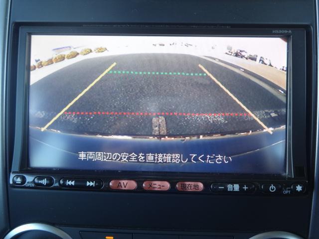15G ☆HDDナビ・バックカメラ・ETC☆(6枚目)