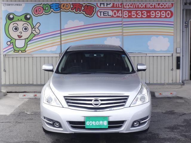 250XV ☆HDDナビ・ETC☆(18枚目)